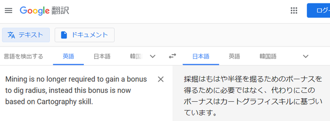 20190419-11.png