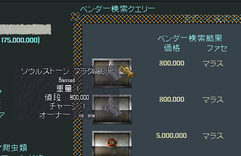20190627-1.png